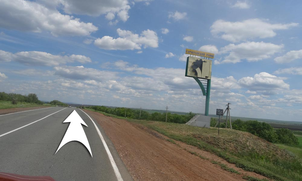 После деревни Бакалка вы въедете на территорию Саракташского района, о чем будет свидетельствовать соответствующая Стелла