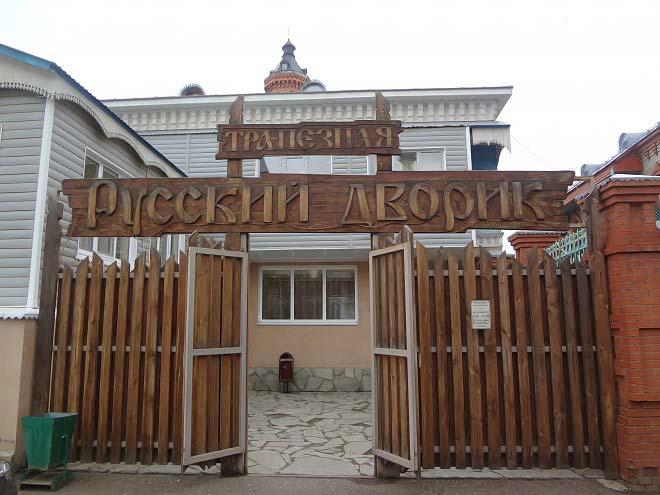 Вход в Трапезную
