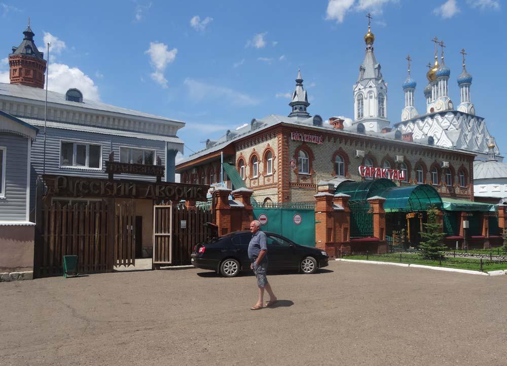 Трапезная «Русский Дворик» расположена на территории Свято-Троицкой Обители Милосердия